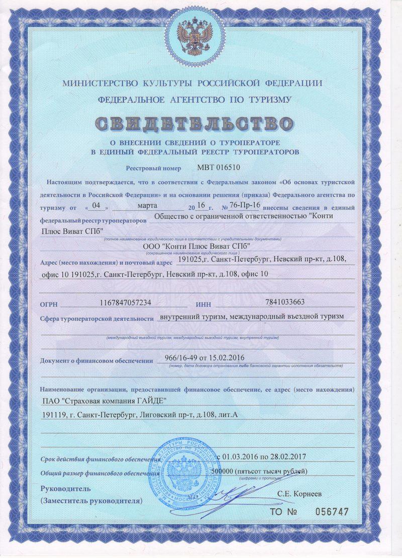 Перевод диплома на немецкий язык не теряя времени на изучение теории На это есть несколько причин К которому у вас есть способности купить диплом менеджера перевод диплома на немецкий